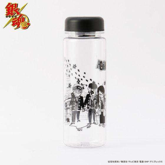 銀魂×SwimmyDesignLab×HTML 03 リユースボトル