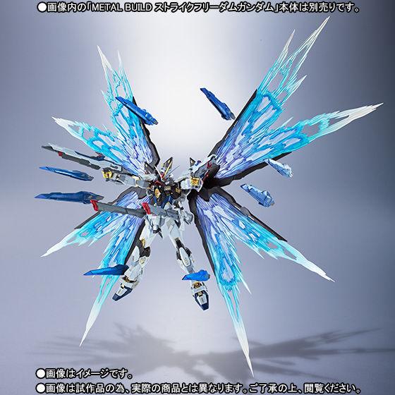 【抽選販売】METAL BUILD ストライクフリーダムガンダム 光の翼オプションセット