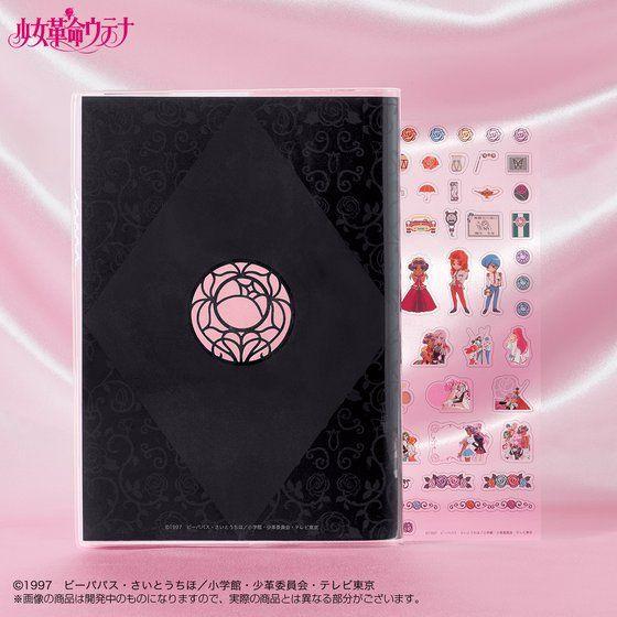 少女革命ウテナ 2018年 スケジュール帳 (単品販売/特典無し)