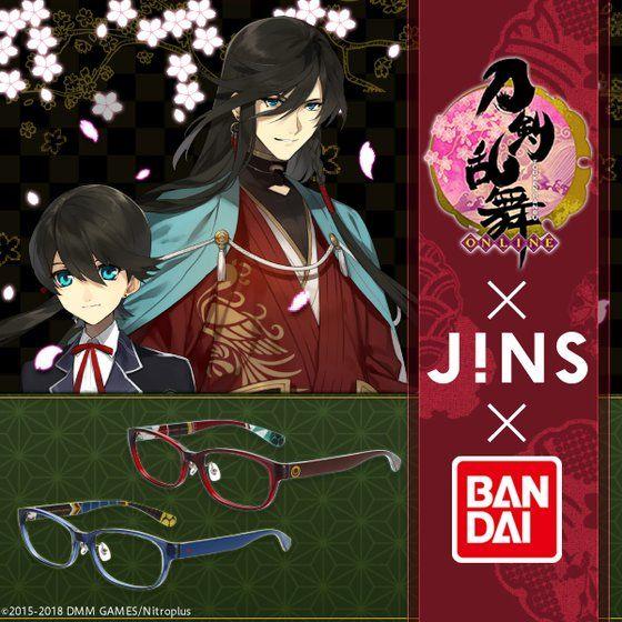 刀剣乱舞-ONLINE-×BANDAI×JINS コラボレーションモデル第2弾(送料無料)