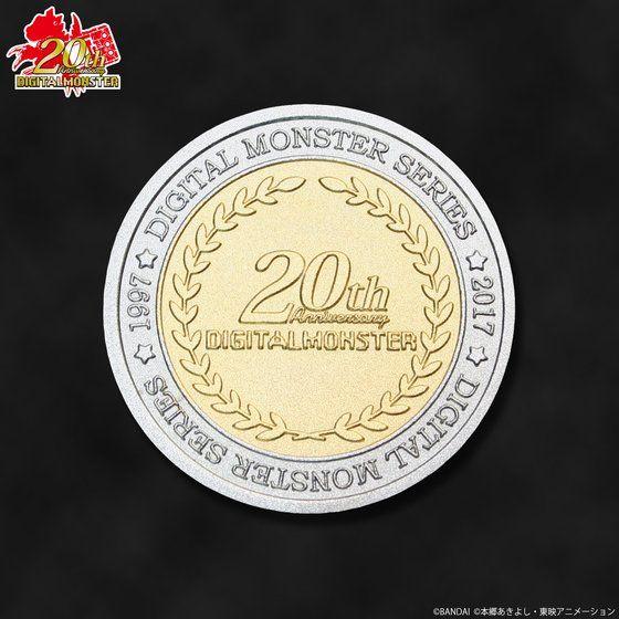 デジタルモンスター20th プレミアムレザーコインケース