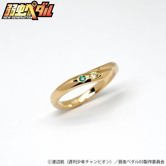弱虫ペダル NEW GENERATION×Material Crown 青八木一リング【11月お届け】