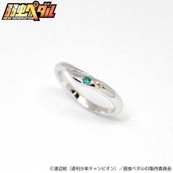 弱虫ペダル NEW GENERATION×Material Crown 手嶋純太リング【11月お届け】