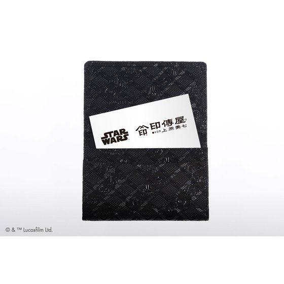 STAR WARS 印傳屋 カードケース