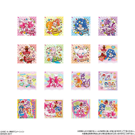 キラキラ☆プリキュアアラモード ペコリンドーナツ(パッケージリニューアル)