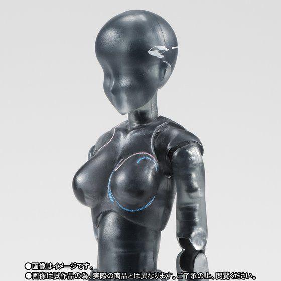 【抽選販売】S.H.Figuarts ボディちゃん WORLD TOUR Ver.