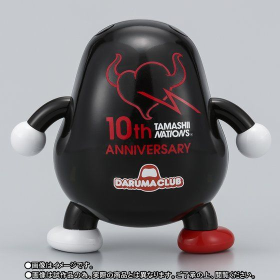 【抽選販売】DARUMA CLUB WORLD TOUR Ver.