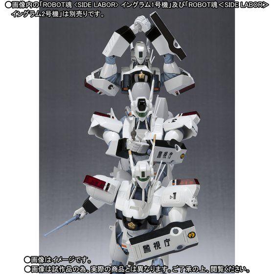 ROBOT魂 〈SIDE LABOR〉 イングラム3号機