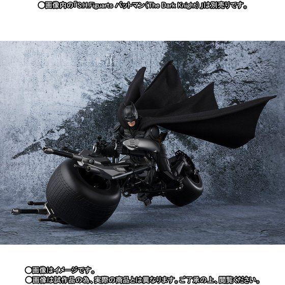 S.H.Figuarts バットポッド (The Dark Knight)