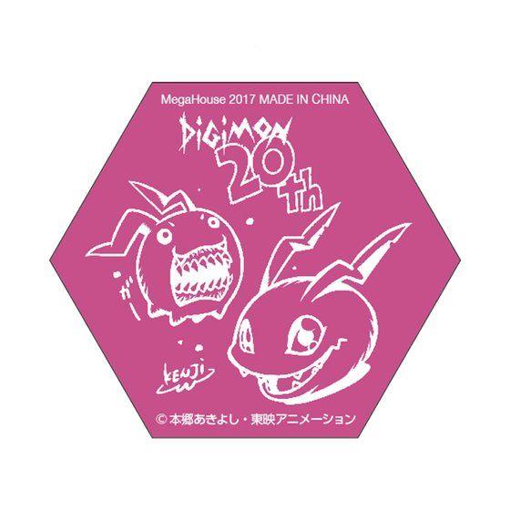 デジコレ! 20周年版コロモン&トコモンセット