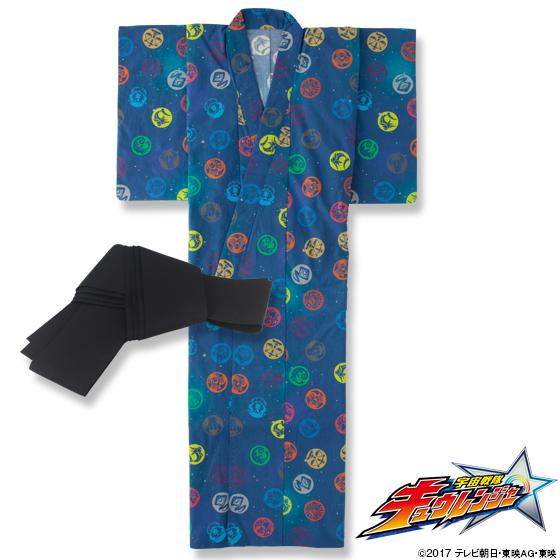 宇宙戦隊キュウレンジャー 浴衣&帯セット(メンズ)【再入荷】