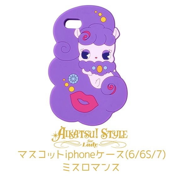 AIKATSU!STYLE for Lady  マスコットiphoneケース(ミスロマンス)