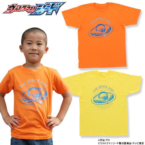 『ウルトラマンジード』朝倉リク THE SPACE AGE Tシャツ 宇宙柄 こども用【再入荷】