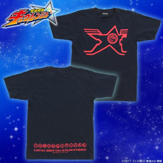宇宙戦隊キュウレンジャー なりきり風デザインTシャツ ホウオウソルジャー【再入荷】