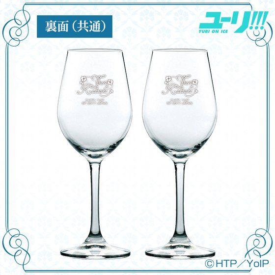 Yuri!! on ICE Yuri Katsuki〜Birthday Glass Set〜(ユーリオンアイス 勝生勇利 バースデーグラスセット)