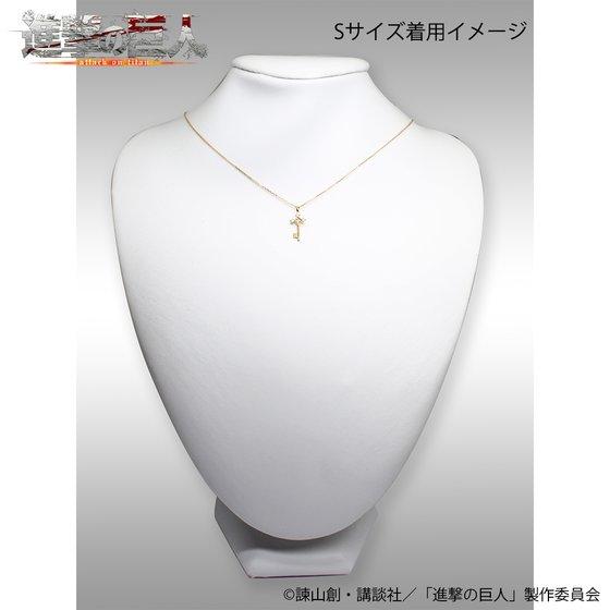進撃の巨人×MATERIAL CROWN シルバーネックレス【2次:2017年12月お届け】