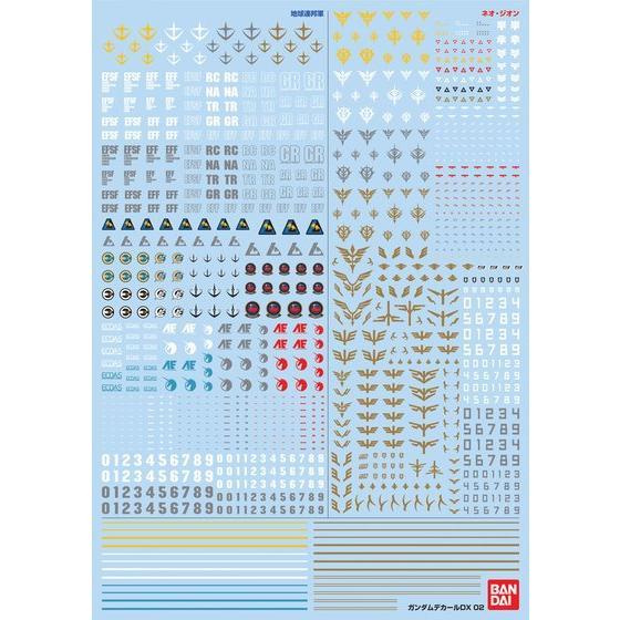 ガンダムデカールDX 02 【ユニコーン系】【再販】【2次:2017年9月発送】