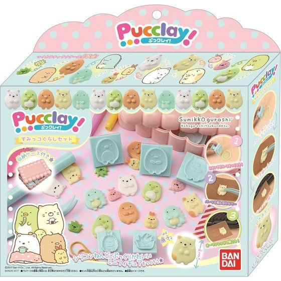 Pucclay! すみっコぐらしセット