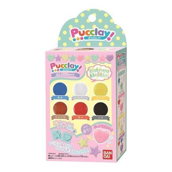 Pucclay! ねんど単品セット