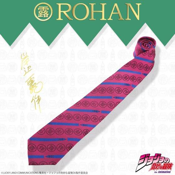 岸辺露伴 ROHAN's G-pen tie(Gpenネクタイ)【2017年9月発送分】