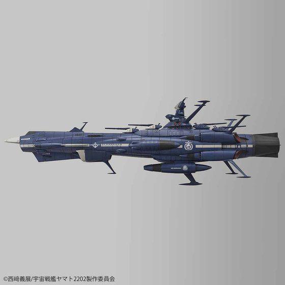 1/1000 地球連邦アンドロメダ級二番艦 アルデバラン ムービーエフェクトVer.