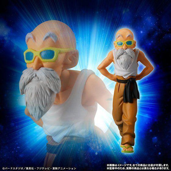HG ドラゴンボール 第7宇宙戦士編