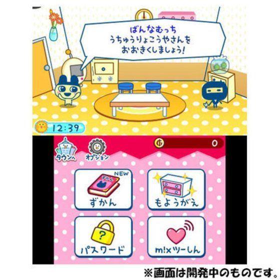 ニンテンドー3DS たまごっちのプチプチおみせっち〜にんきのおみせあつめました〜