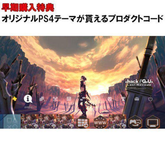PS4 .hack//G.U. Last Recode ララビット限定版