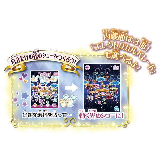 ディズニー マジックキャッスル 魔法のタッチ手帳 ドリームパスポートDX