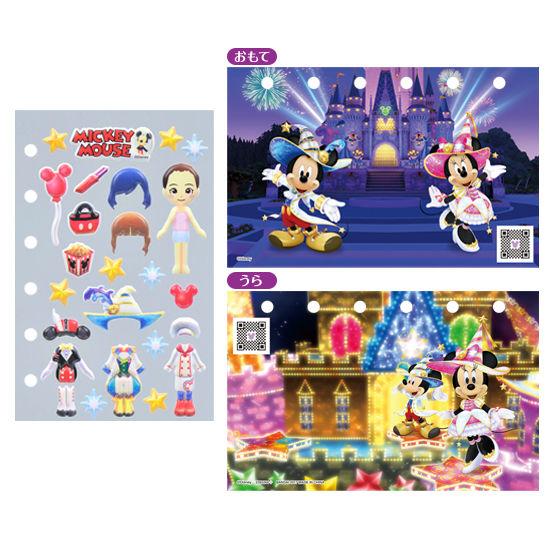 ディズニー マジックキャッスル ドリームコーデシール Vol.1 ミッキー