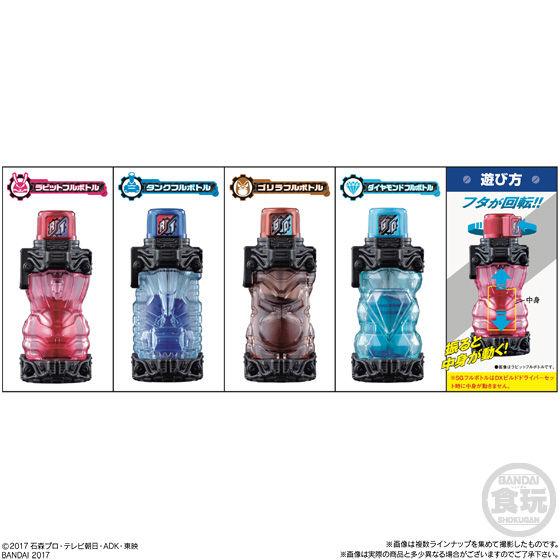 仮面ライダービルド SGフルボトル01