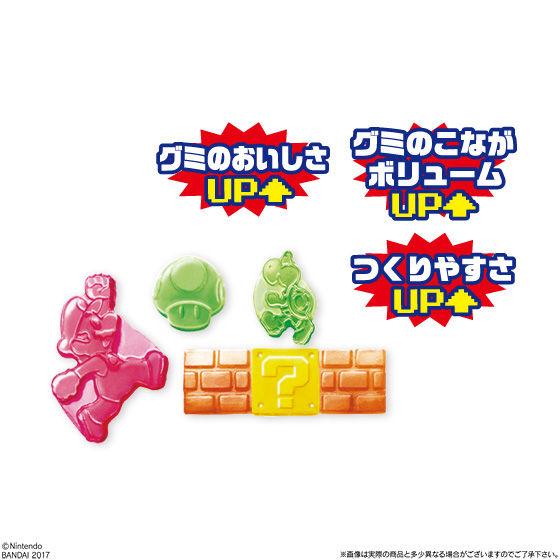 つくるおやつ スーパーマリオメーカーグミ(リニューアル)