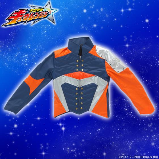 宇宙戦隊キュウレンジャー キュウレンジャージャケット サソリオレンジ/スティンガー