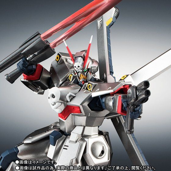 ROBOT魂 〈SIDE MS〉 クロスボーン・ガンダムX-0