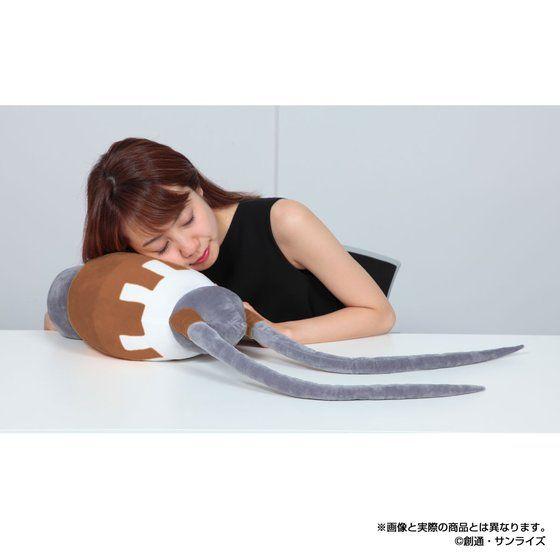 ひとやすみ腕枕(アームピロー)クッション