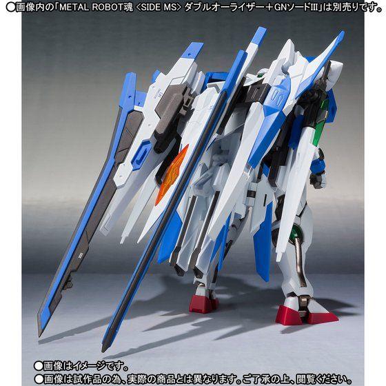 METAL ROBOT魂 〈SIDE MS〉 ザンライザー+セブンソードパーツセット