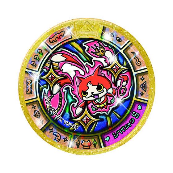 妖怪ウォッチ 妖怪トレジャーメダルGP(ガシャポン)02