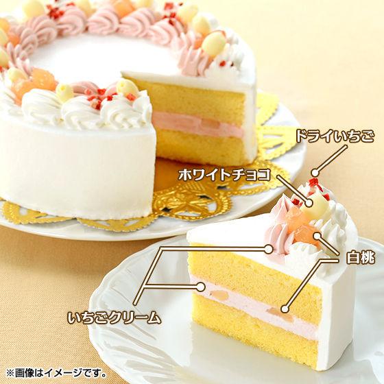 キャラデコお祝いケーキ 仮面ライダービルド(5号サイズ)