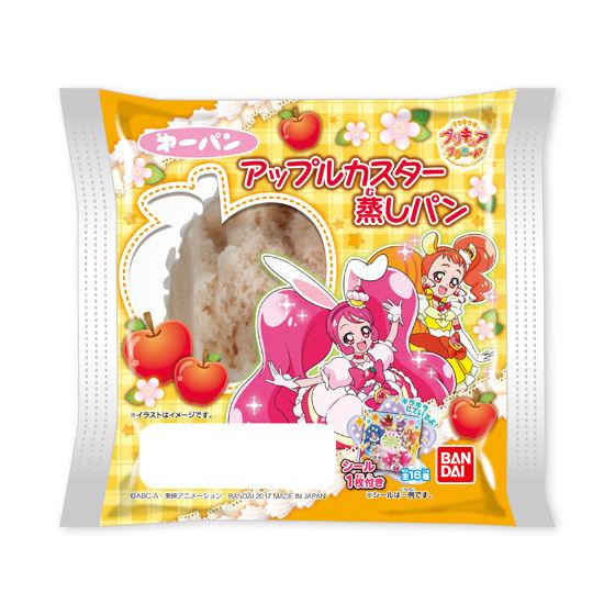キラキラ☆プリキュアアラモード アップルカスター蒸しパン