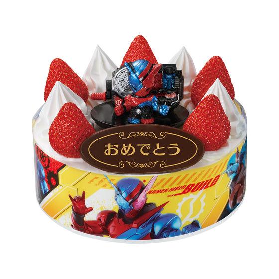 キャラデコお祝いケーキ 仮面ライダー ビルド
