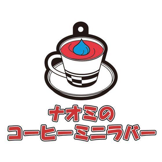 ラバーマスコット 仮面ライダー電王 10周年の記憶 BOXセット【プレミアムバンダイ限定特典付き】