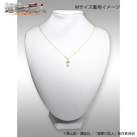 進撃の巨人×MATERIAL CROWN シルバーネックレス【3次:2018年1月お届け】