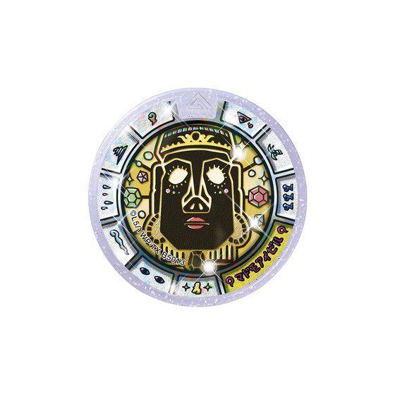 秘宝妖怪エンブレム&カセキメダルセット06 マドモアイゼル