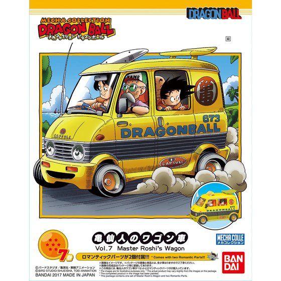 メカコレクション ドラゴンボール 7巻 亀仙人のワゴン車