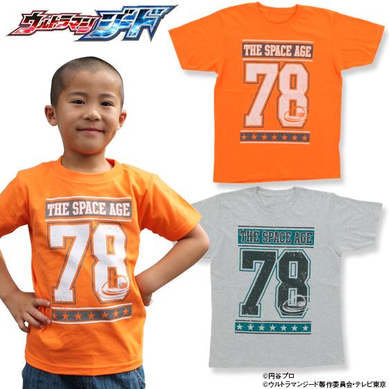 『ウルトラマンジード』朝倉リク THE SPACE AGE Tシャツ 78柄 こども用【再入荷】