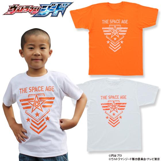 『ウルトラマンジード』朝倉リク THE SPACE AGE Tシャツ マーク柄 こども用【再入荷】