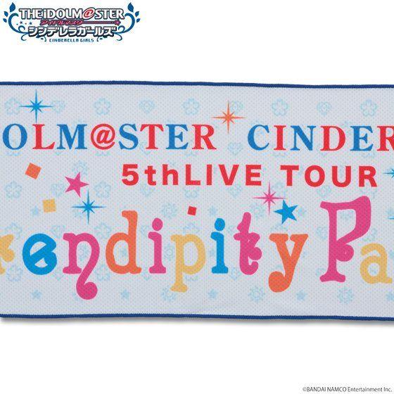 アイドルマスター シンデレラガールズ  5thLIVE TOUR クールタオル