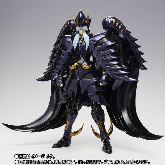 聖闘士聖衣神話EX グリフォンミーノス