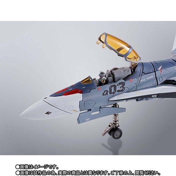 DX超合金 VF-31Aカイロス(一般機)