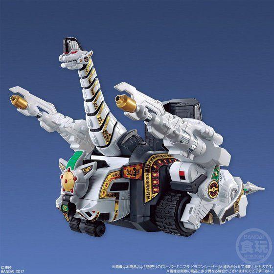スーパーミニプラ 獣騎神キングブラキオン【プレミアムバンダイ限定】